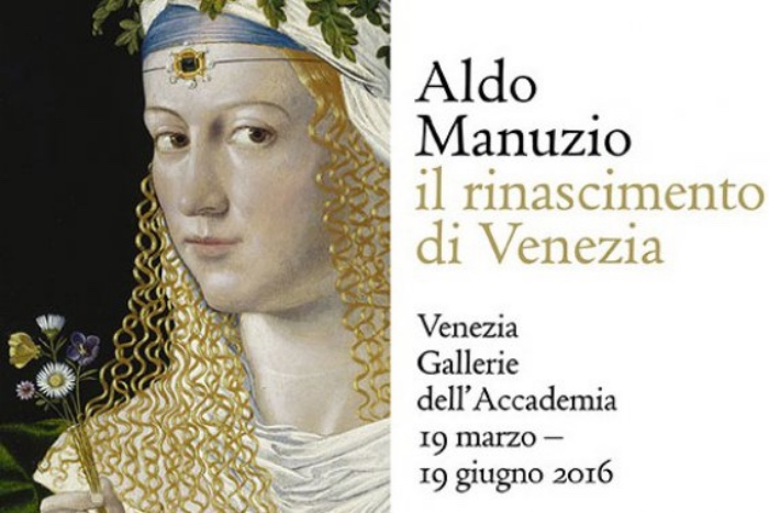 aldo manuzio | exhibitions in Venice