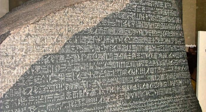 Stele di Rosetta | British Museum