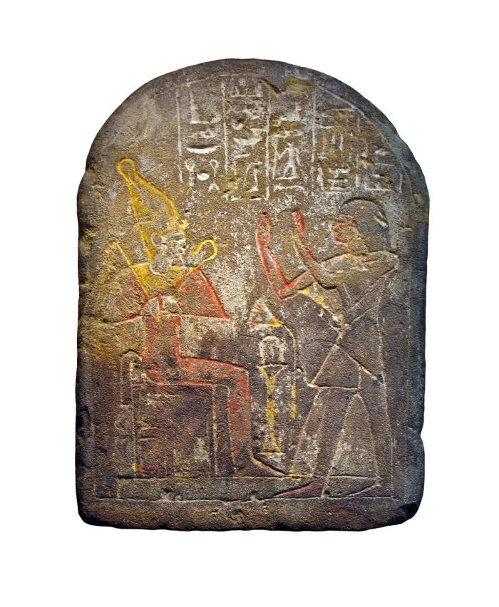 Stele | antico Egitto