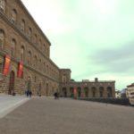 Palazzo Pitti | Firenze