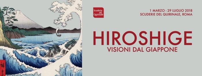 Hiroshige mostra | Mostre Roma