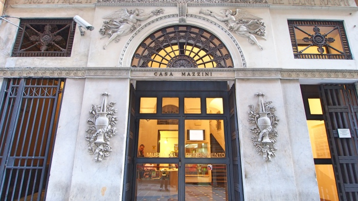 Museo Risorgimento | Musei Genova