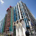 Centre Pompidou | facciata