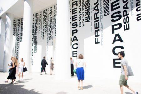 Biennale 2019 biglietti: come visitare la Biennale Arte di Venezia