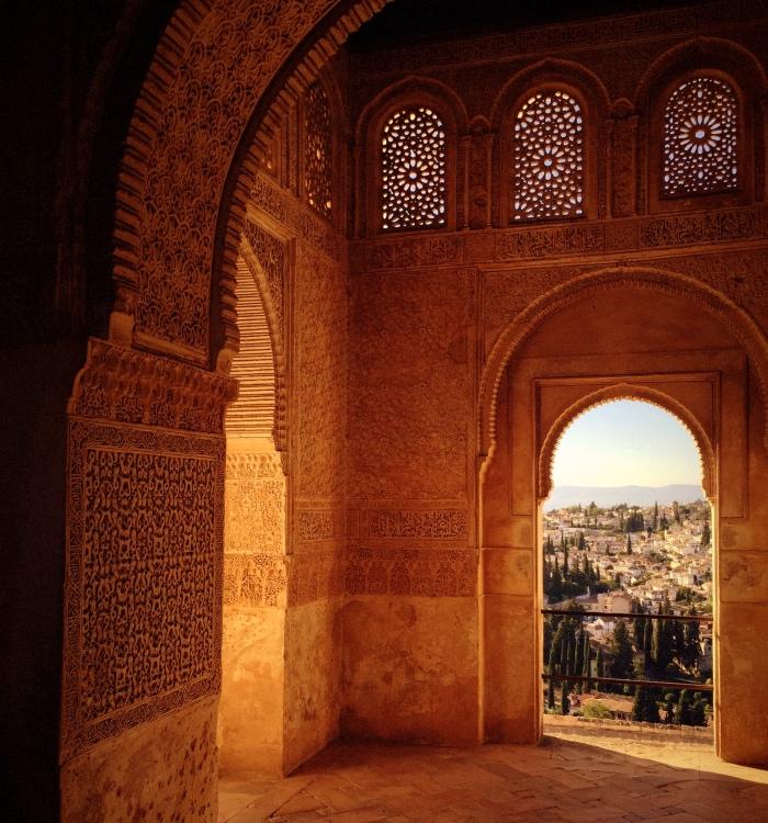Alhambra | Granada