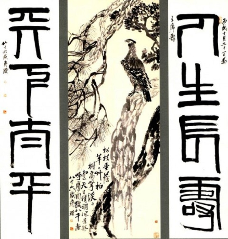 Qi Baishi - A Long Life, a Peaceful World