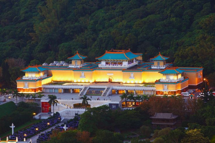 National Palace Museum, Taipei.